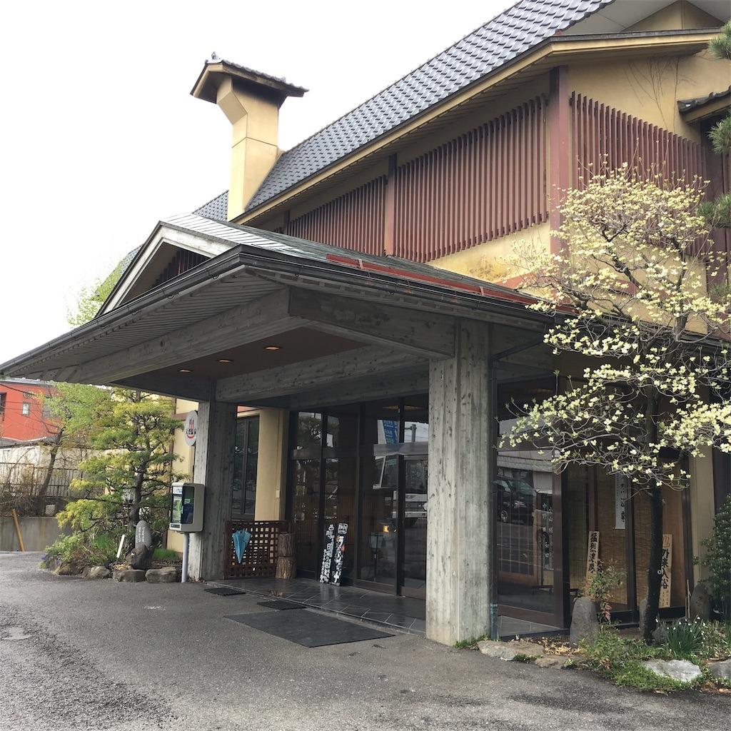 sakuhotel