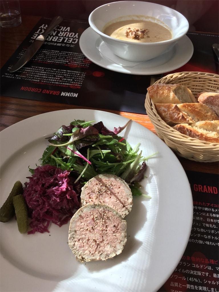 神楽坂でフランス人と交流するなら日仏学院のレストランがオススメ!